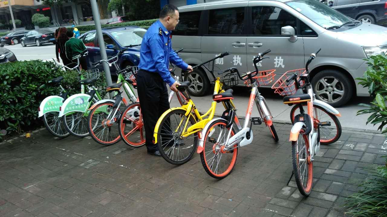 北京共享单车押金拟存放专用账户 违停最高罚50元