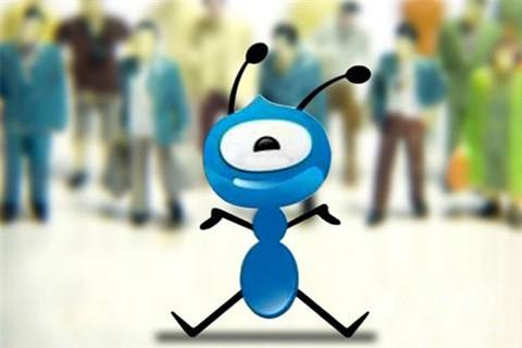 彭博社:蚂蚁金服融资目标提高至120亿美元