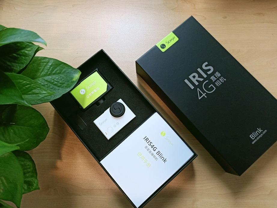 能直播的运动相机 喜爱科技IRIS4G Blink测评