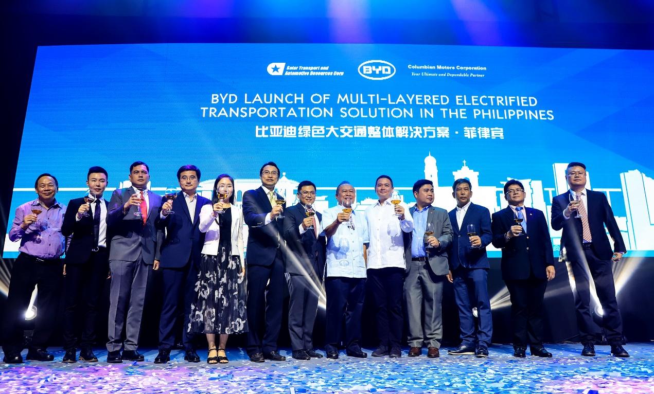 电动化立体化智能化  比亚迪3.0交通解决方案首次在海外落地