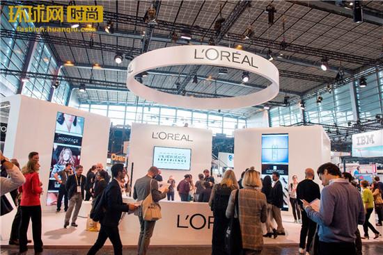 欧莱雅集团亮相2018巴黎Viva Technology峰会呈现全新美妆体验