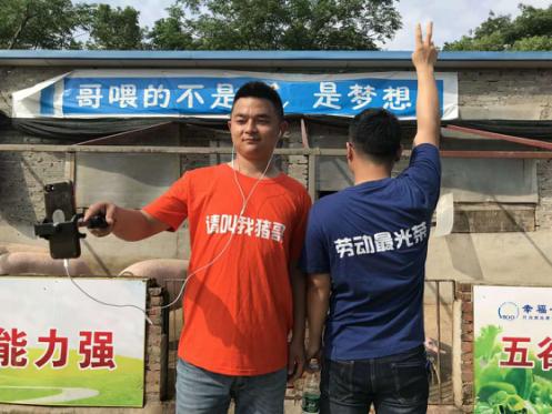 """直播+农业:青年农民上演现实版""""开心农场""""助力扶贫"""