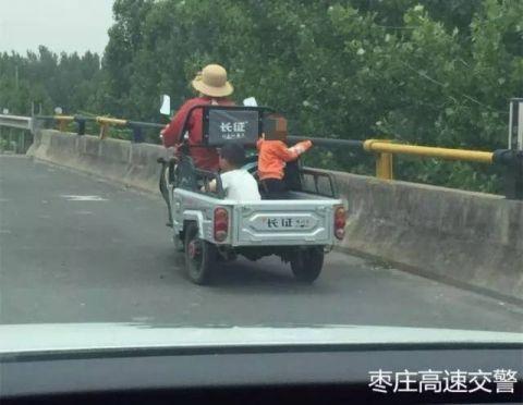 女子骑电动三轮车抄近路上高速 称要去送孩子上学
