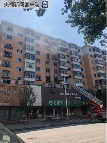 沈阳一住宅楼发生爆炸 阳台严重受损已露出红砖
