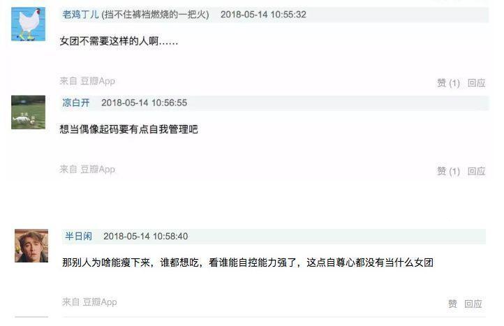 谁说女团必须白瘦美重庆时时开奖结果记录?黑胖王菊才是真正的逆风翻盘!