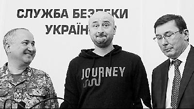 巴布琴科(中)30日出席记者会。