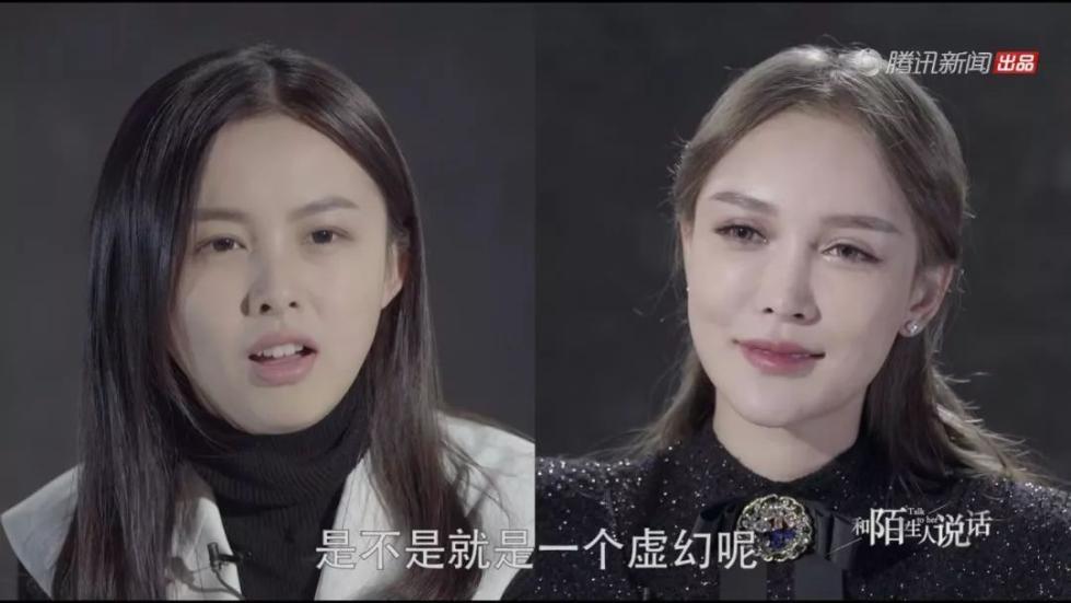 400万整容女VS重庆时时开奖结果记录剑桥女神学霸,谁会赢?