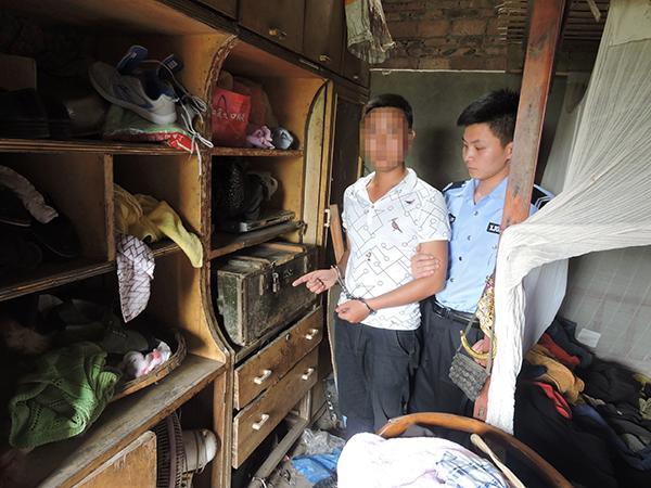 重庆29岁男子为还信用卡偷亲戚家1万余元,被刑拘