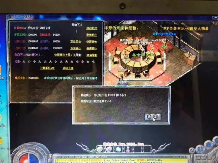 杭州警方破获神秘赌场,涉案金额高达千万!赌场入口竟是一个……