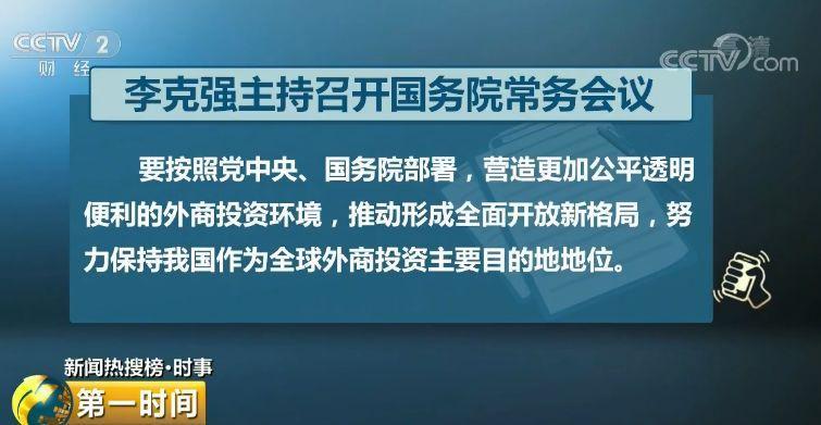 重磅!中国7月1日起下调日用品进口关税!谁笑了?谁急了?