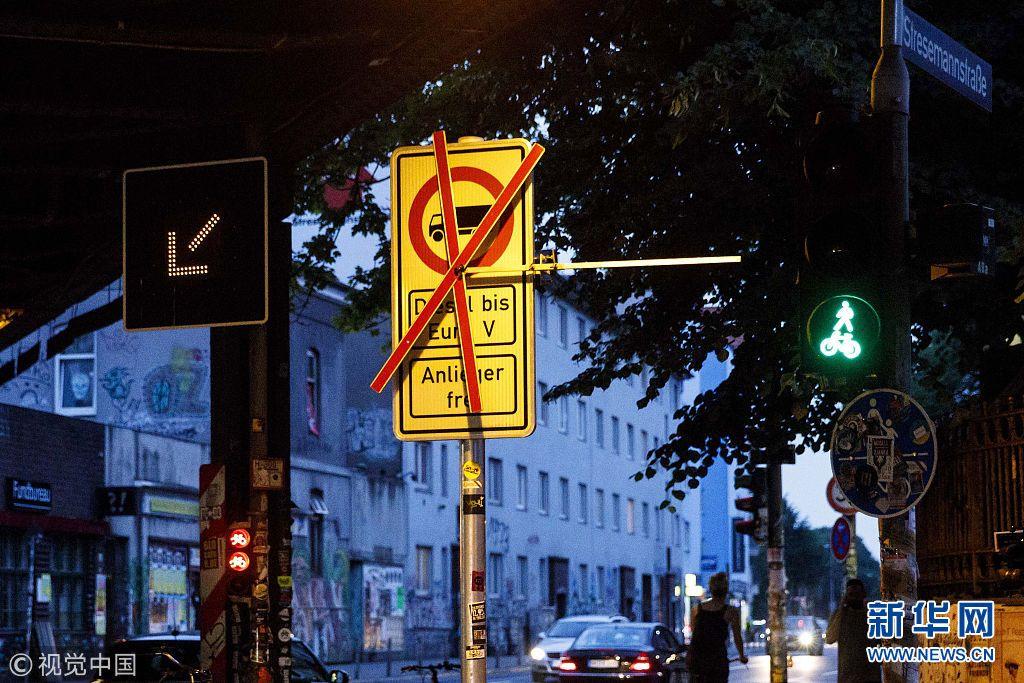 德国汉堡市实施部分柴油车禁令