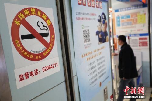 """聚焦无烟日:国家控烟立法""""最后一公里""""引期待"""