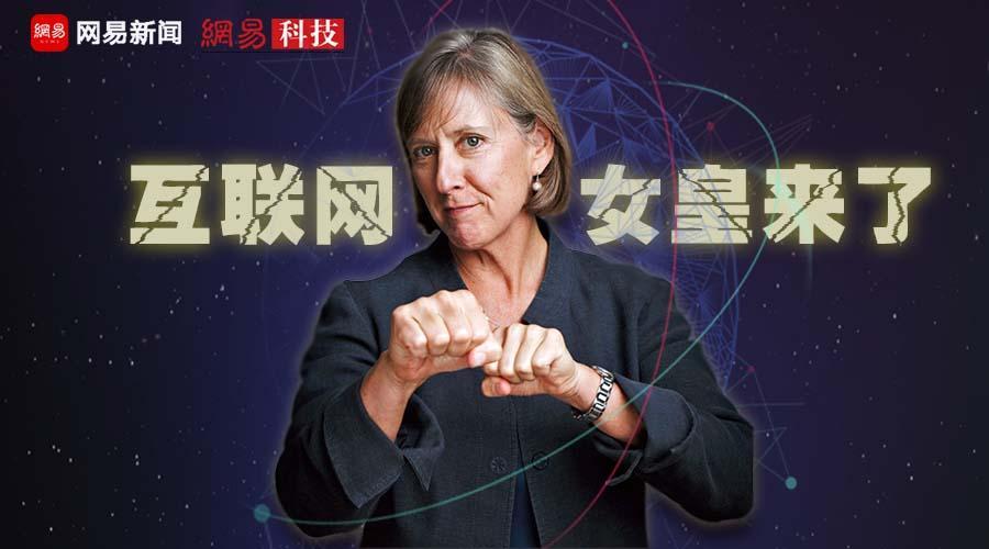 互联网女皇2018报告:中美互联网差距逐渐缩小
