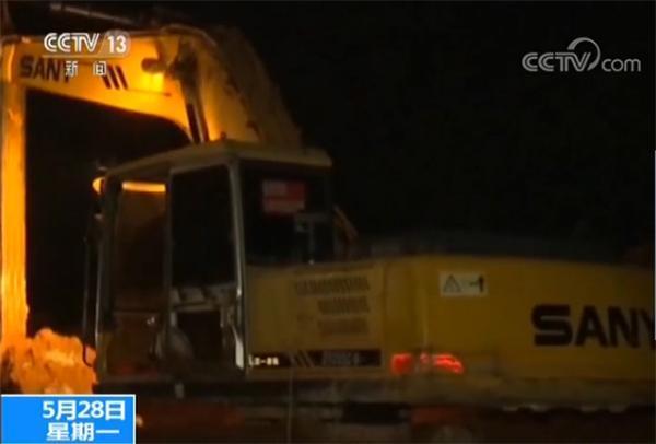 江西企业非法填埋危废物200吨,周边一公里井水呈弱酸性