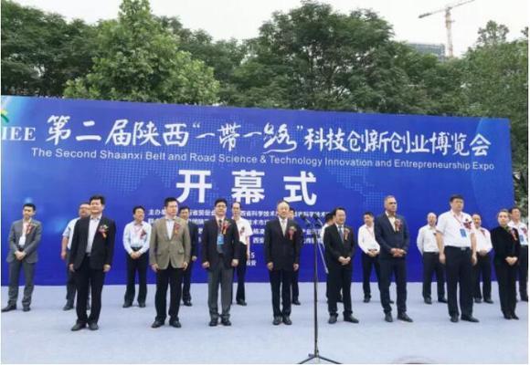 """网智天元携手西藏大学精彩亮相""""一带一路""""科技创新创业博览会"""