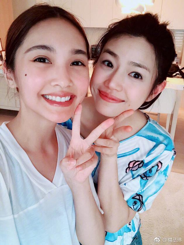陈妍希生日老友杨丞琳祝福:愿你和家人健康平安