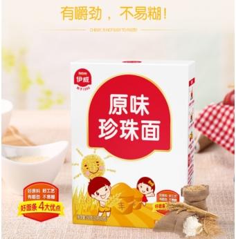伊威辅食:过好儿童节 给宝贝回味无穷的味蕾记忆
