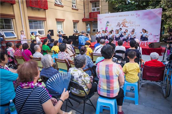 庆祝改革开放40年  致敬春风化雨一代人