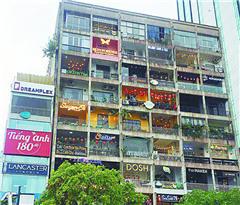越南咖啡公寓 整楼都是网红店