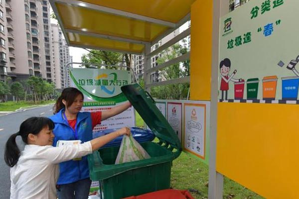 江西宜春:培养生活垃圾分类习惯