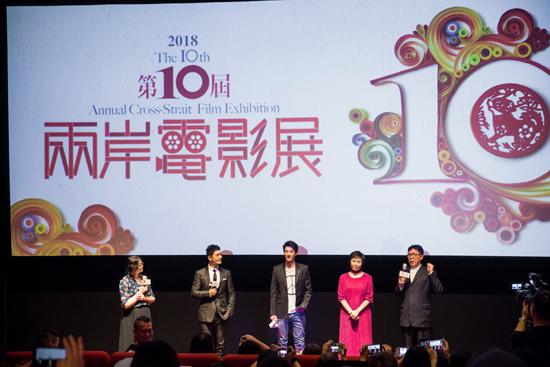 《无问西东》宝岛展映 匠心之作助两岸电影交流