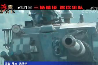 燃爆!海军陆战队征兵视频:三栖精锐邀你组队