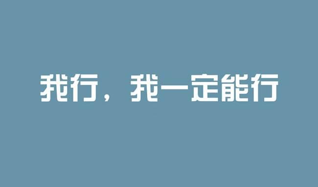 北京高招办:高考开考15分钟后不得进考点考试