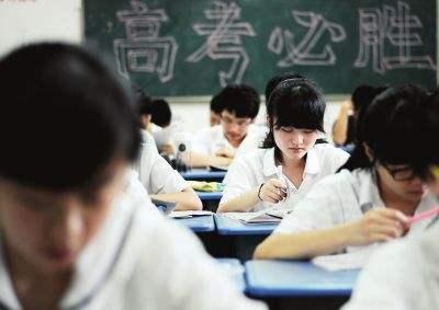 """考试季""""神助攻"""" 女孩不用烦恼"""