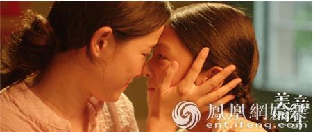 献礼六一《美丽童年》呼吁家长关注孩子心理健康