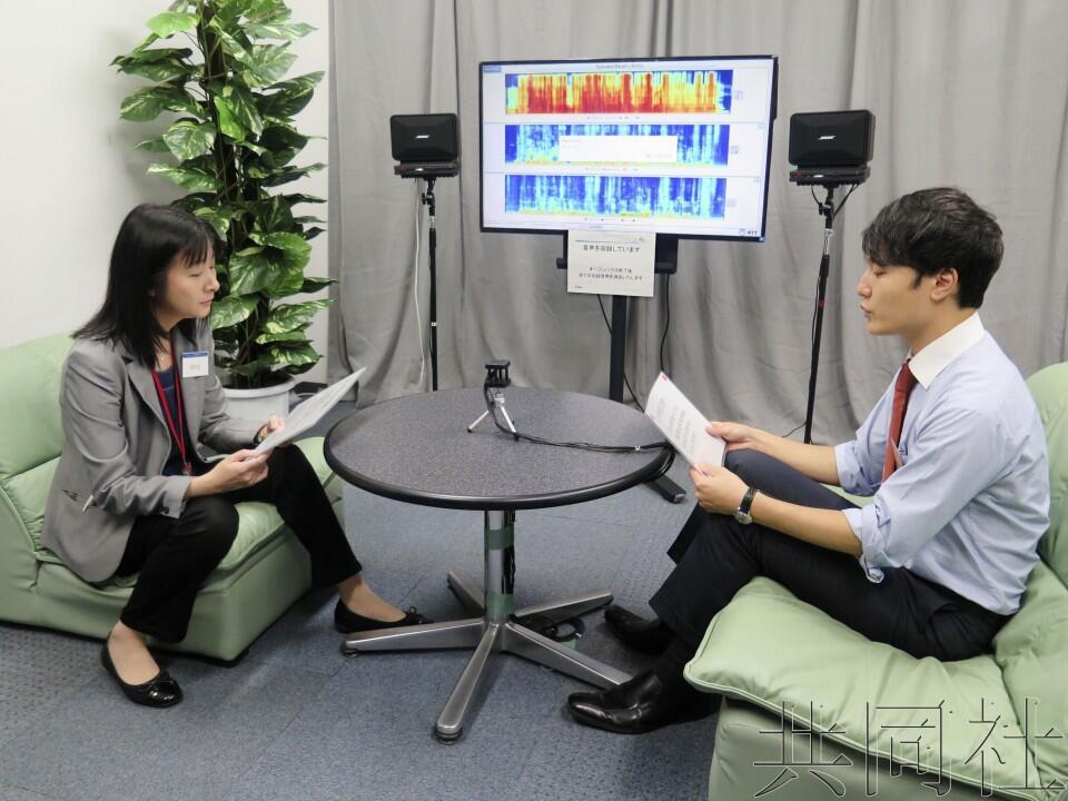NTT AI最新成果 多人同时说话时可分辨特定人声