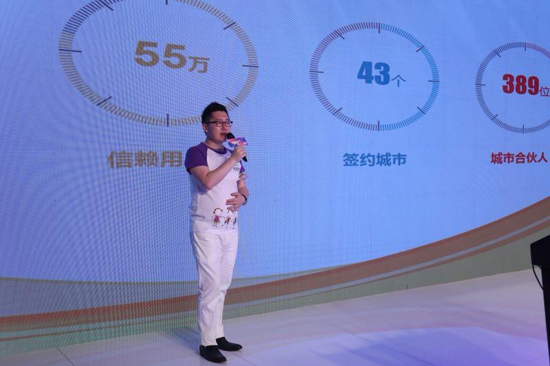 """与众不""""童""""彩虹蜗牛6周年庆典暨新业务品牌发布会在京盛大举行"""