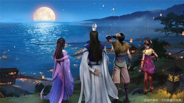 《仙剑奇侠传四》手游正式发布:腾讯代理