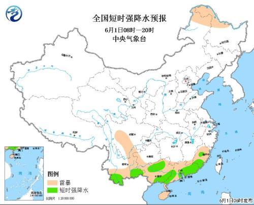 京津冀及周边有臭氧污染 福建广东等地将有强对流天气