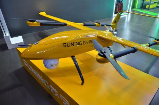 苏宁618年中大促亮点多 油电混动固定翼无人机曝光!