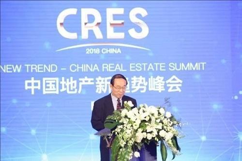 第七届中国地产新趋势峰会在京成功举办