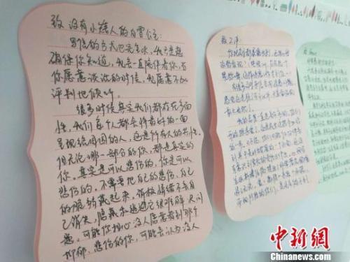 """95后心理老师开""""解忧杂货店""""帮助学生度过青春期"""