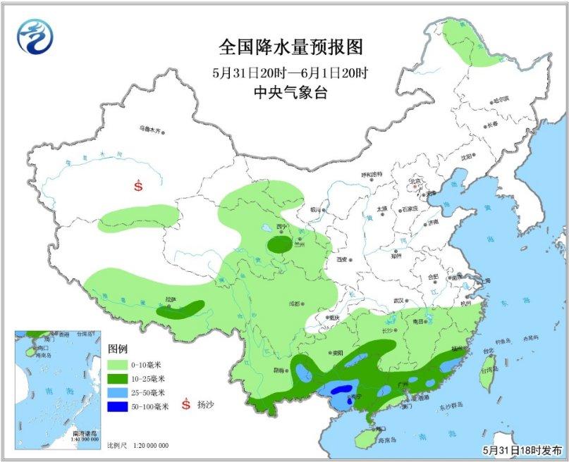 华南云南等地有分散性对流天气华北东北等地将有高温天气