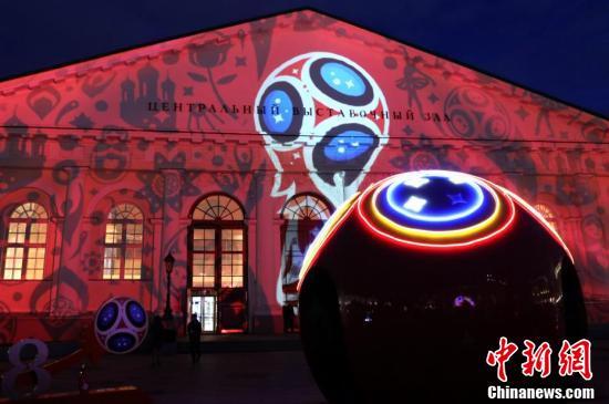 莫斯科举行大型灯光秀迎接2018世界杯
