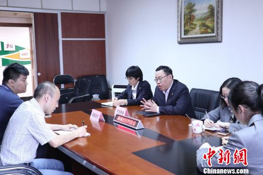 免密支付存在漏洞 上海市消保委约谈滴滴出行