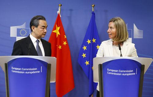 王毅谈伊核协议:遵守国际协议是国际法基本常识