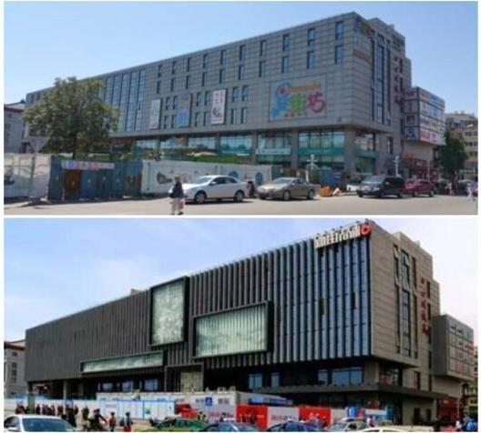 新萄京娱乐城市更新REITs上市 资本市场拓展价值投资产品