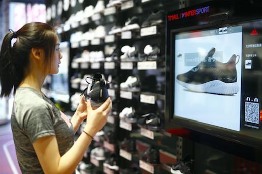 北京最时尚的运动达人 一定要去这个天猫智慧门店打卡