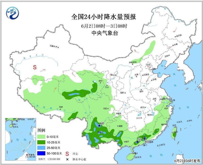 华南等地有分散性强降雨华北东北等地仍有高温天气