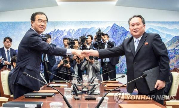 朝韩举行北南高级别会谈:商定举行将军级军事会谈等三项会谈