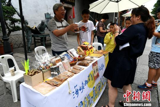 第十届海峡论坛首场子活动登场 台湾文创青年来赶集