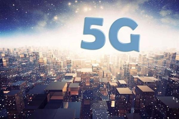 全球5G标准即将敲定 中国商用进度世界