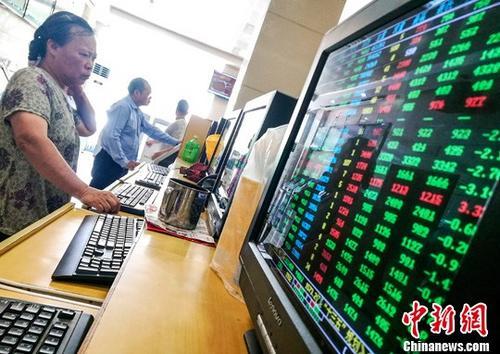中国A股正式纳入MSCI 系资本市场国际化里程碑事件