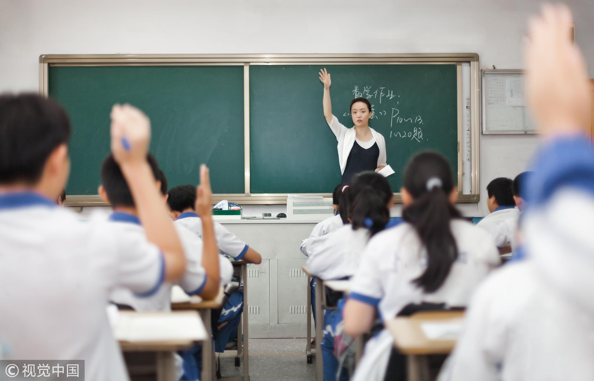 河北:严禁简单用升学率和考试成绩评价中小学教师