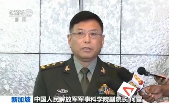 何雷回应美防长演讲:访华欢迎!挑战中国红线,休想!