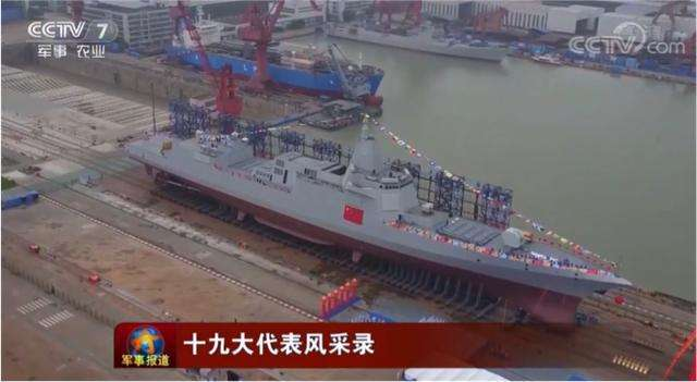 尹卓:055型将批量生产 今年完全有可能下水两艘